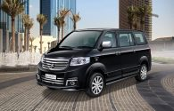 New Apv Luxury